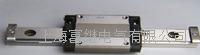 SSZ20微型直线導軌 SSZ20