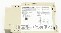 H3DK-A2ET时间繼電器 H3DK-A2ET