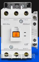MC-50A交流接觸器 MC-50