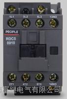 RDC5-0910交流接觸器 RDC5-0901