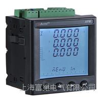 AMP800网络电力仪表 AMP801