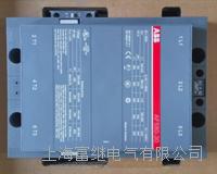 交流接觸器 AF580-30-11