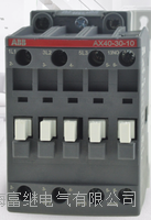 交流接触器 AX40-30-10