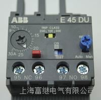 热过载继电器 E45DU-45