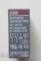 内蒙十一选五 CR-P024DC2