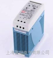 開關電源 DRC-60A