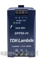 開關電源 DPP50-24