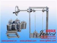 汽車電線低溫卷撓試驗裝置 JN-DWZR-1128汽車電線低溫卷撓試驗裝置