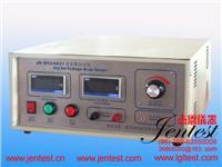 插頭電壓降測試儀 JN-DYJ-8831
