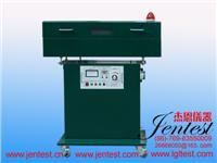 電線電纜工頻火花機(GB標準) JN-GPHH-15