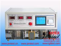 JN-CTCS-801 Cable Plug Tester