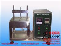 汽車電線交聯試驗裝置 JN-JL-1128