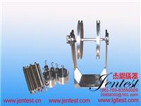 日標汽車電線耐熱試驗夾具 JN-NR-618