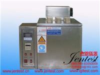 汽車電線橡膠耐油試驗機,東莞杰恩專業生產汽車電線檢測儀器 JN-HWYC-035
