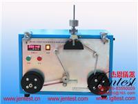 汽車波紋管耐砂皮拖磨試驗機
