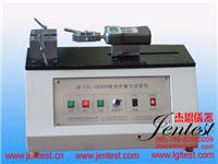 Strip force tester