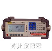 AT4320 多路溫度測試儀 AT4320