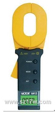 接地电阻测试仪VICTOR6412 VICTOR6412  6412  说明书 参数 优惠价格