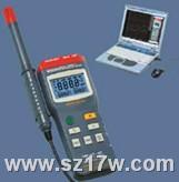 數字溫濕度表MS6503高精度 MS6503 ms6503 說明書 參數 *新價格