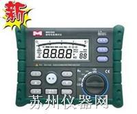 MS2302 数字接地电阻测试仪 MS2302