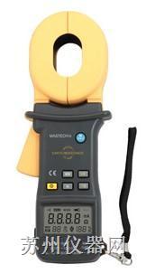 MS2301 钳形接地电阻测试仪 MS2301