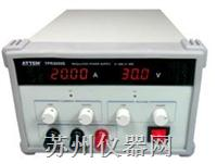 TPR3020S单路恒压恒流直流稳压电源 TPR3020S