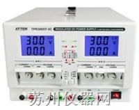 TPR3005T-3C雙路直流穩壓電源 TPR3005T-3C