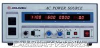 旋钮式程控变频电源 JJ98DD13B