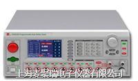 CS9929ES程控耐压绝缘测试仪 CS9929ES