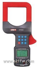 鉗形電流表UT253A UT253A   參數  價格   說明書