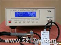 AS2273超高頻數字液晶毫伏表 AS2273   參數   價格   說明書