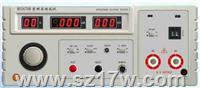 MS2670B-II 耐压测试仪 MS2670B-II   参数   价格   说明书