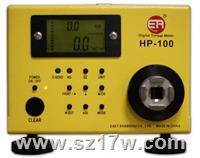 上海永准扭力测试仪HP-10 HP-10   参数   价格   说明书