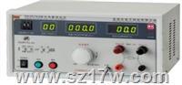 RK2678系列接地电阻测试仪 RK2678X、RK2678XN  参数  价格  说明书