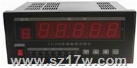 ZJ1208  多路温度巡检仪 ZJ1208    参数   价格   说明书