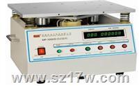 美瑞克振動試驗儀RK3000 RK3000    參數    價格    說明書