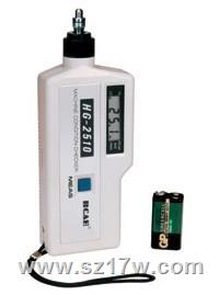 HG-2510轴承振动检测仪 HG-2510  说明书 参数  上海价格