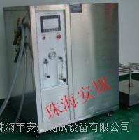 IPX5-6強噴水試驗裝置(開放式)