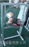 口罩視野測試儀