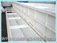 PP非标焊接设备加工,PP,FRPP材料加工