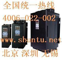 电源晶闸管整流器DPU13A-050R韩国Konics电源可控硅整流器单元Power Thyristor进口功率闸流管整流器 DPU13A-050R
