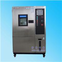 溫濕度試驗箱,環境溫濕度試驗箱,溫濕度綜合試驗箱