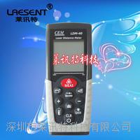 LDM-40 激光測距儀