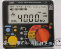 SK-3500日本凱世Kaise絕緣電阻測量儀