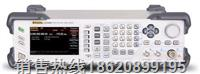 DSG3060模拟/矢量射频信号发生器