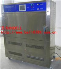 箱式UV紫外老化試驗箱 BE-UV-8T