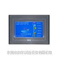 冷熱沖擊試驗箱(兩箱移動式)