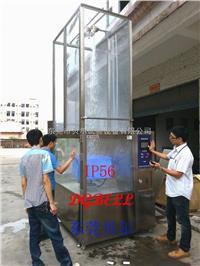 強沖水試驗裝置/IPX5、IPX6防水測試裝置 BE-LY-IPX56