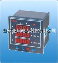 ACR10E網絡電力儀表