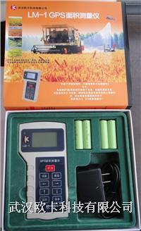测量面积的帮手/面积仪/面积测量仪/测亩仪欧卡牌LM-1型